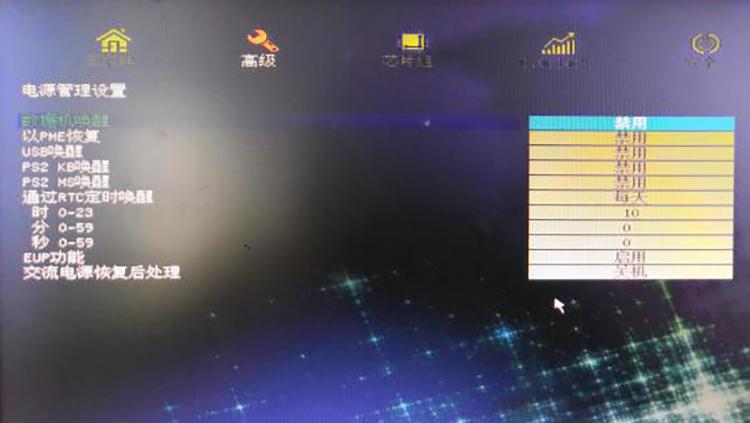电脑主板bios设置来电自启通电不能自动开机唤醒事件解决方法记录